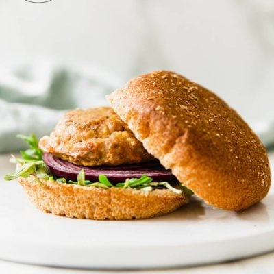Baked Turkey Burgers Recipe